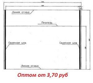 Самоклеющийся карман для документов А5, размер 185х242 мм