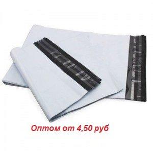 Курьерский пакет с карманом белый 240x320мм