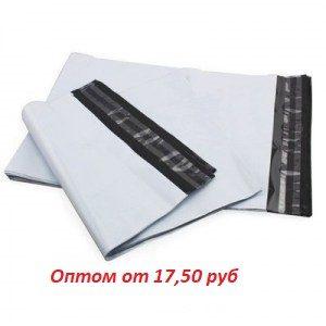 Курьерский пакет с карманом белый 660×500мм
