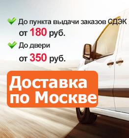 Пакет с воздушной подушкой A/11, 120х175мм, AirPro