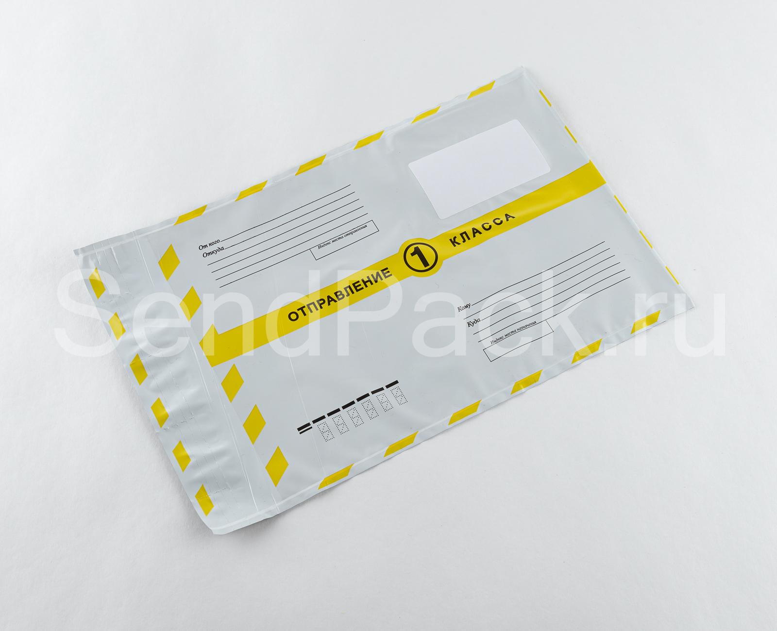 Курьерский пакет — эффективная упаковка с доступной стоимостью!